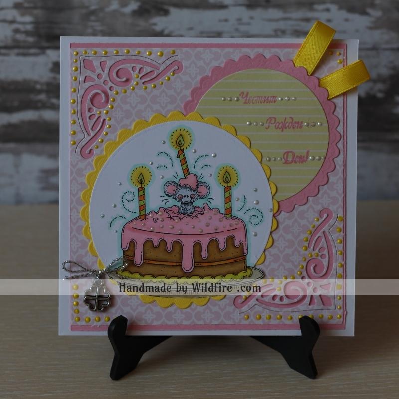 Card-Mania_Birthday Party