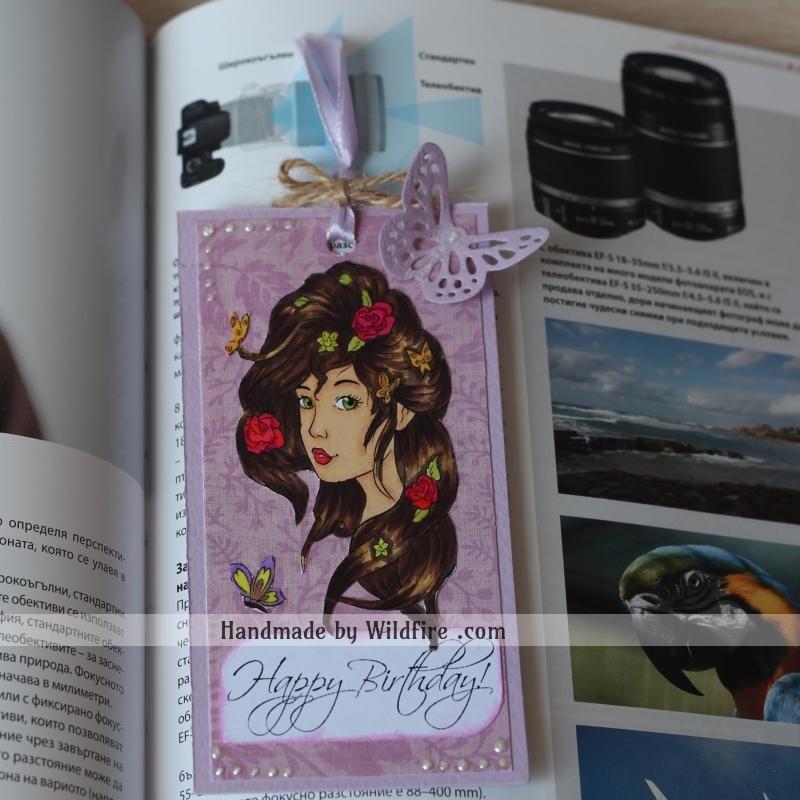 Card-Mania_Butterflies